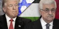 """الكشف عن تفاصيل جديدة عن وضع القدس في """"صفقة القرن"""""""