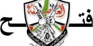 """فتح """"ساحة غزة"""" تُثمن خطوة دولة البارغواي بنقل سفارتها"""
