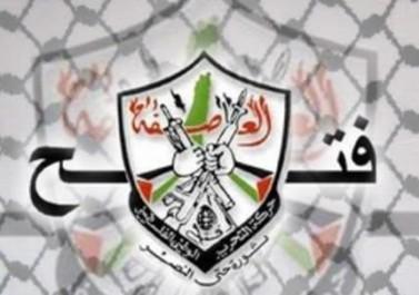 فتح: القدس في قلب الانتخابات والاتصالات مستمرة ونأمل أن تفضي إلى نتيجة