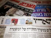 """""""هآرتس""""نتنياهو ينتقل إلى «المرحلة الحاسمة» من خطته: إحراق إسرائيل !"""