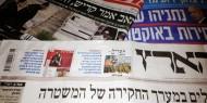 """«إسرائيل اليوم»""""صفقة القرن"""".. فرصة ذهبية لإسرائيل"""