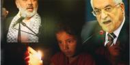 """الكشف عن قرارات صادمة سيتخذّها """"الوطني"""" بشأن تمويل غزة"""