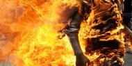 وفاة شاب من غزة أحرق نفسه قبل أيام