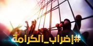 200 أسير ينضمون لإضراب الكرامة في يومه الـ 35