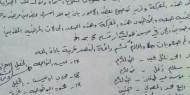 رسالة الأسرى من قلب المعتقلات الإسرائيلية.. تحدي صريح لإدارة السجون