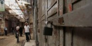 إضراب شامل في الأراضي الفلسطينية تنديدًا بقرارات ترمب