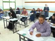 """إعلان هام من """"تعليم غزة"""" حول المقابلات الشخصية للوظائف"""