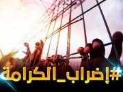 هيئة الأسرى: الاحتلال يحتجز 8 أسرى مضربين بظروف صحية خطيرة
