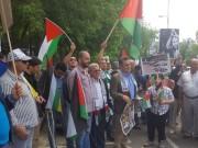 وقفة أمام السفارة الإسرائيلية في لندن تنديداُ بالعدوان الإسرائيلي على غزة