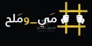 """توتر يسود سجون الاحتلال بعد تدهور الحالة الصحية للأسير """"بسام السايح"""""""