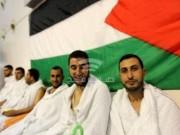 مغادرة الفوج الأول من معتمري غزة عبر معبر رفح