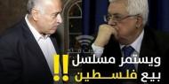 الأردن تخرج عن صمتها وتعلق على تصريحات جبريل الرجوب المخزية