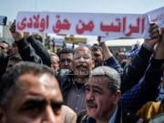 بالتفاصيل :  مطالبات بالتحرك لرفع دعاوي قضائية ضد الرئيس عباس بسبب مجزرة التقاعد المبكر
