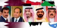 بالتفاصيل :  5 شروط عربية لخروج قطر من ازمتها