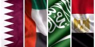 في انتقاد نادر...الرياض: الانحياز الأميركي لاسرائيل يبدد الآمال في إيجاد حل عادل للسلام