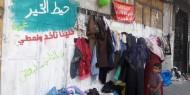 """بالصور.. مبادرة """"حيط الخير"""" لتقديم الملابس للمحتاجين بغزة"""