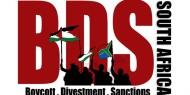 حركة المقاطعة BDS: سياسة سلطة عباس فتحت الطريق أمام التطبيع عربيًا وإسلاميًا