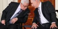 المالكي: عباس مستعد للقاء نتنياهو دون شروط مسبقة في موسكو