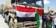 إدخال الوقود المصري يدفع مالية السلطة لصرف رواتب موظفي غزة كاملة