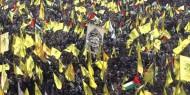 فتح تدعو الجماهير للنفير العام الجمعة المقبل والتصعيد مع الاحتلال في نقاط التماس