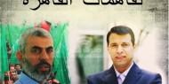 الجبهة الشعبية : نرحب بتقارب حماس ودحلان لتخفيف معاناة أبناء غزة