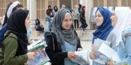 رسمياً.. التربية والتعليم تكشف موعد اعلان نتائج التوجيهي