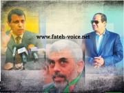 مقداد: تيار الإصلاح لعب دورا محوريا في إعادة العلاقة بين مصر وحماس