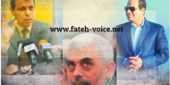 """صحيفة: """"محمد دحلان"""" حلقة الوصل التي ليّنت موقف القاهرة تجاه حماس"""