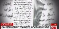«سي إن إن» تنشر وثائق سرية تفضح تآمر قطر ضد العرب