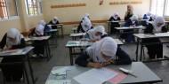 إلغاء الامتحانات النهائية للطلاب من الأول حتى الرابع في قطاع غزة