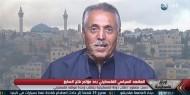 بالفيديو.. عصفور: دعم قطر لحكومة عباس قرار أمني أمريكي إسرائيلي