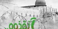 خاص.. أولى القبلتين يستغيث: إعتقالات وإعتداءات وحشية والأذان يغيب عن مآذنه لليوم السابع