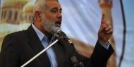 """واشنطن تدرج رئيس حركة """"حماس"""" إسماعيل هنية و حركة """"الصابرين"""" في قائمة العقوبات الأمريكية"""