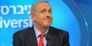 """""""يوم الأرض والعودة"""" في غزة يجبر قادة إسرائيل التغريد بــ """"العربي"""""""