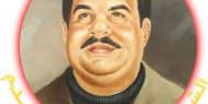 """الذكرى الــ 46 لإستشهاد القائد البطل ممدوح صيدم """"أبو صبري"""" عضو اللجنة المركزية لحركة فتح"""
