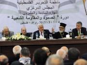 """عضو مجلس مركزي بمنظمة التحرير يُقدم استقالته قائلاً: """"لقد بلغ السيل الزبا"""""""