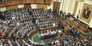 """البرلمان المصري يحيل طلب تعديل مادة """"مدة الرئاسة"""" في الدستور للجنة العامة"""