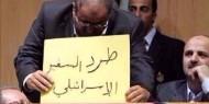 الأردن: نبحث طلب نواب بالبرلمان لطرد السفيرة الإسرائيلية