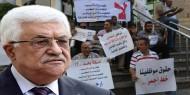 بالفيديو: موجة غضب تُثيرها قرارات إحالة موظفي السلطة بغزة للتقاعد المبكر