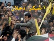 بالفيديو.. المجدلاوي: قيادة تيار الإصلاح أوعزت لنا بضرورة إنهاء معاناة العالقين في مصر