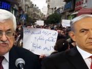 الرئيس عباس يعلن عن قرار مفاجئ حول العلاقة مع إسرائيل وأمريكا