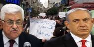 بالتفاصيل : إسرائيل هددت  بدفع  رواتب موظفي السلطة  بالقطاع مباشرة وعباس يتوعد