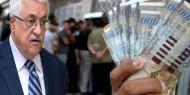 مالية رام الله تكشف نسبة صرف رواتب موظفي السلطة في مايو ويونيو القادمين