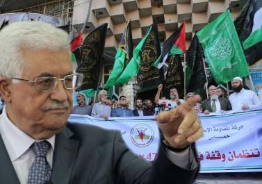 حماس والجهاد سيشاركان: الفصائل ترحب بدعوة الرئيس للمشاركة في اجتماع القيادة
