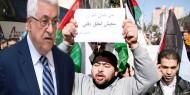 وقفة بغزة للمطالبة بتحييد القطاع الصحي عن التجاذبات السياسية