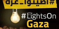 الكشف عن مشروع طاقة شمسية بتكلفة 10 مليون $ في غزة