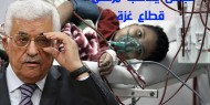 صورة: وفاة طفلة من غزة بعد تأخير إصدار تحويلتها الطبية للعلاج في مشافي الداخل