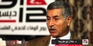 أبو ظريفة يدعو عباس لعقد الإطار القيادي لمواجهة التحديات ورسم منهج جديد