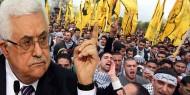هل ألغت حركة فتح بغزة مسيرات الإجتجاج على وقف رواتب موظفي السلطة؟