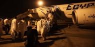 مصر للطيران توقع بروتوكول تعاون مع الجانب الفلسطينى لنقل 13 ألف معتمر